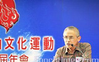 专访仲维光:从不了解到给法轮功颁奖
