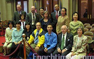 纽约州议会祝贺法轮大法日