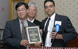 费城美国亚裔联合会举办第七届晚宴