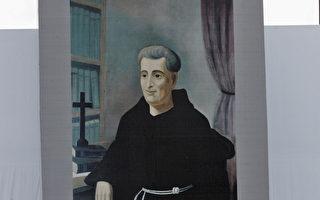 教皇冊封巴西本土首位聖人