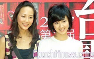 组图:气质美女张钧甯桂纶镁 出席台北电影节