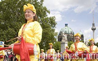 歐洲慶祝法輪大法日 民眾讚法輪功堅忍