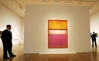 美抽象大师罗斯科名画创天价 台币24亿卖出
