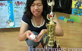 米老鼠大賽成績揭曉 快腳鼠米米奪魁