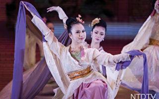 全世界中國舞舞蹈大賽