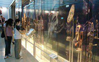 國際博物館日  科博館大洋洲廳常設展揭幕