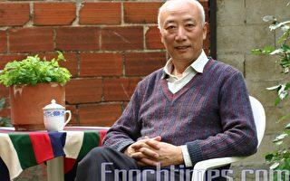 吴葆璋:中共最怕被希望之声击中要害