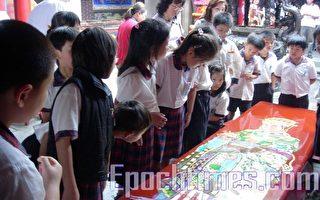 台双北三级警戒 教部:毕旅校外教学应停办或延后