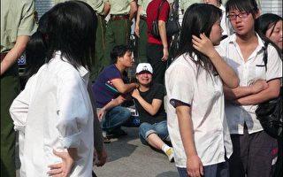宁波九中学生抗议  市局推诿武警弹压