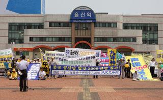 韓國退黨中心代表:中國人排隊退黨