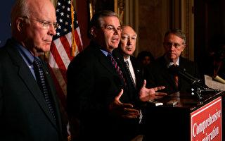 梅南得茲參議員籲修正移民改革法