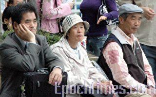 日本養老金紀錄漏洞 影響數千萬人