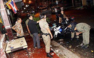 泰南合艾再發生爆炸 四死二十餘傷