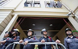 泰國曼谷高度戒備防暴亂