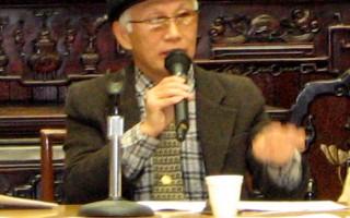 舊金山中華總會館首召雙十慶典籌備會
