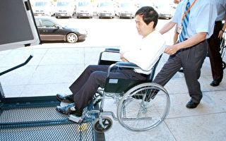 20辆复康巴士服务身障市民