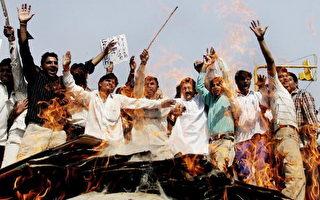 印度西部动乱加剧 死亡增至20人