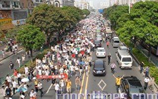 厦门上万市民游行 抗议当局建污染项目