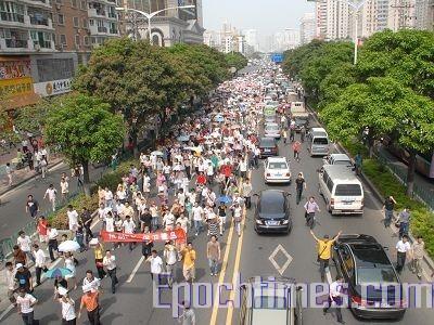 廈門上萬市民遊行 抗議當局建污染項目