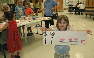维州阿灵顿公立小学共享中华传统文化