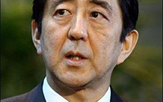 日本首相安倍晉三內閣支持率創新低點