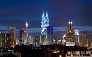 马来西亚三大地标   体验居高临下的感觉