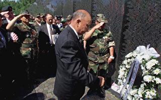 十名居美老挝人被控密谋推翻老挝政府