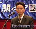 前中共外交官陳用林蒙特利爾訪問記