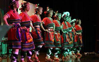 澳洲昆士蘭舉辦「世界文化」音樂會