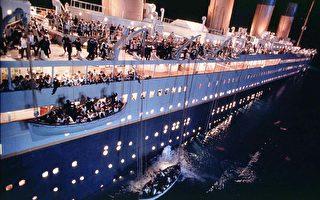 设计瑕疵 泰坦尼克号沉没真凶?