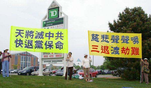 顏丹:說說「中國民眾對中央政府的滿意度」