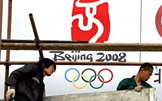 傅國湧:體育政治的悲哀