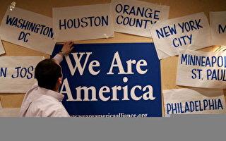 保持美國競爭優勢 移民成為龍頭主力