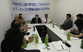 真相調查團東京介紹人權聖火計劃