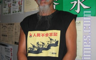 【专访】:古思尧谈香港回归10周年