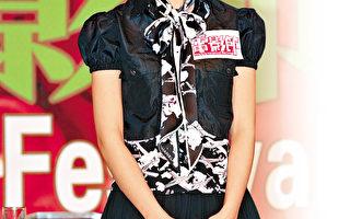 日本女星宮崎葵 閃電結婚