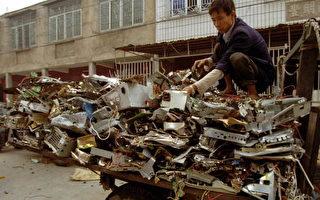 外电:电子垃圾城贵屿的沦落和启示