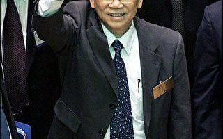 越南國家主席訪問紐約證交所 宣示經濟改革