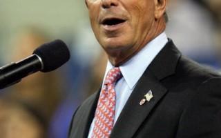 紐約市長彭博退出共和黨 可能參選總統