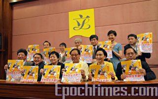 香港泛民主派議員籲市民七一上街