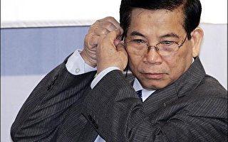 越南總統歷史性訪美 遭疑似越戰老兵嗆聲