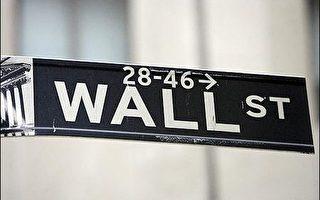美媒:為何華爾街無力阻止中美貿易戰?