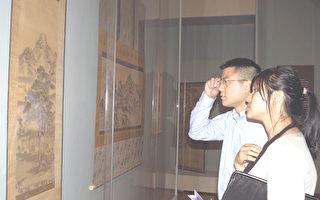 日本画家中国画费城艺术博物馆正展出