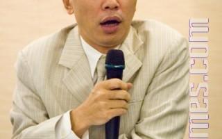 董立文:恐香港民主骨牌效應   中共打壓新聞自由