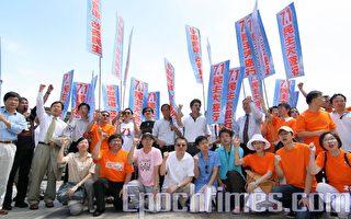 泛民造勢大會呼籲七一上街