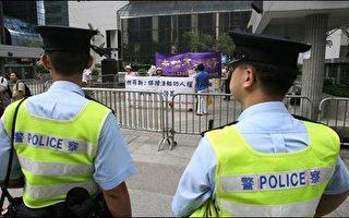 香港再度非法遣返台湾法轮功学员
