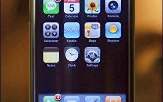 iPhone本周将在北美推出 市场屏息以待