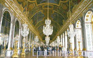 凡爾賽宮鏡廊恢復路易十四時代原貌