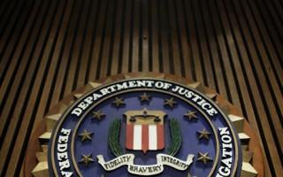 前学联会主席:美国FBI曾多次找我约谈