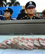 中共反腐重点防治对象 贪官家眷和情人